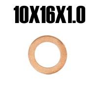 986 Rondella in rame tubo freni 10x16x1
